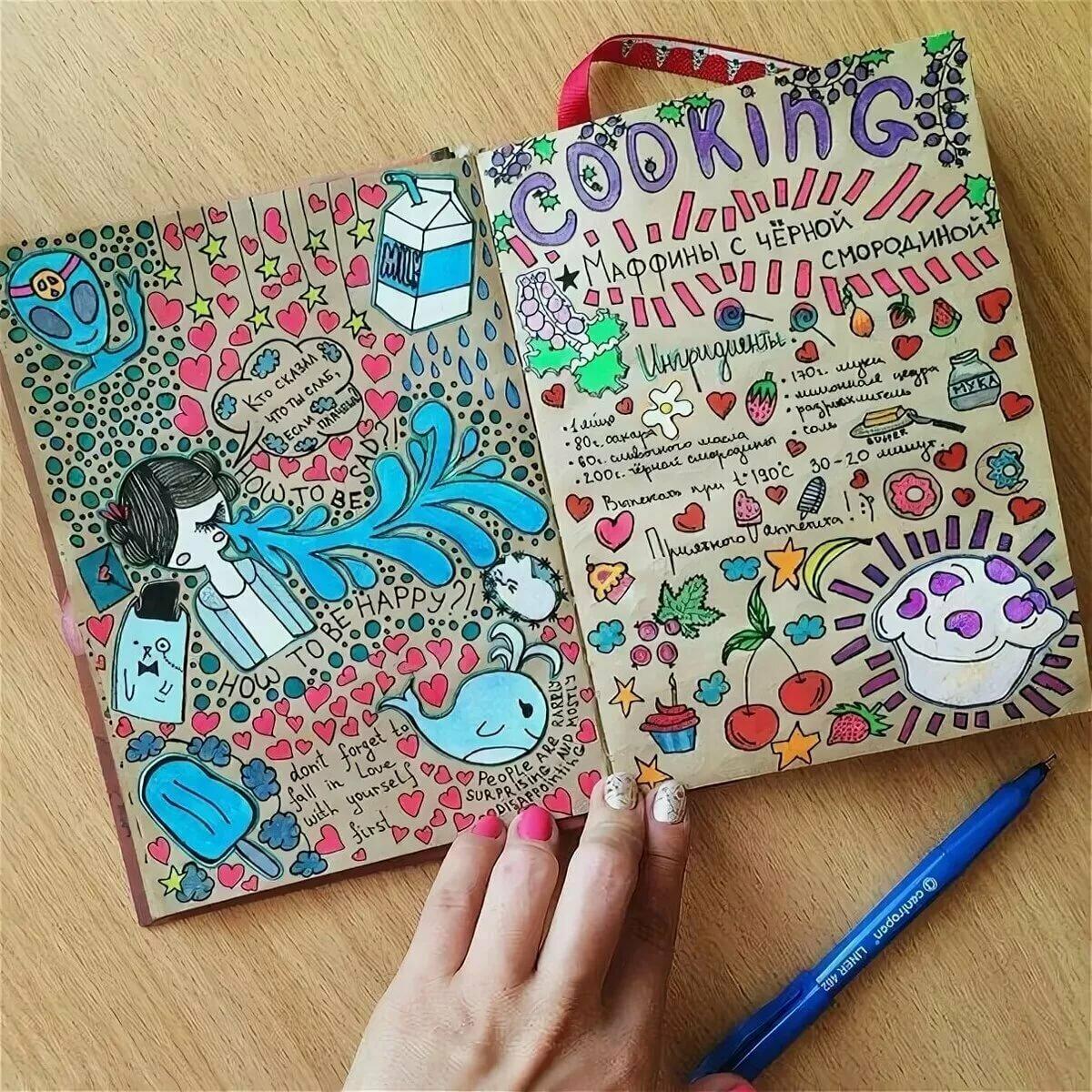 Картинки своими руками в личном дневнике
