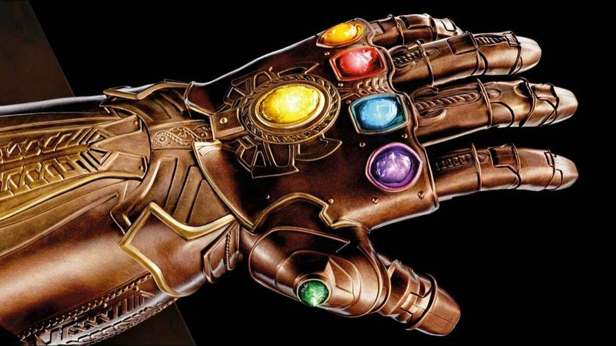 картинка перчатки таноса повторку тоже