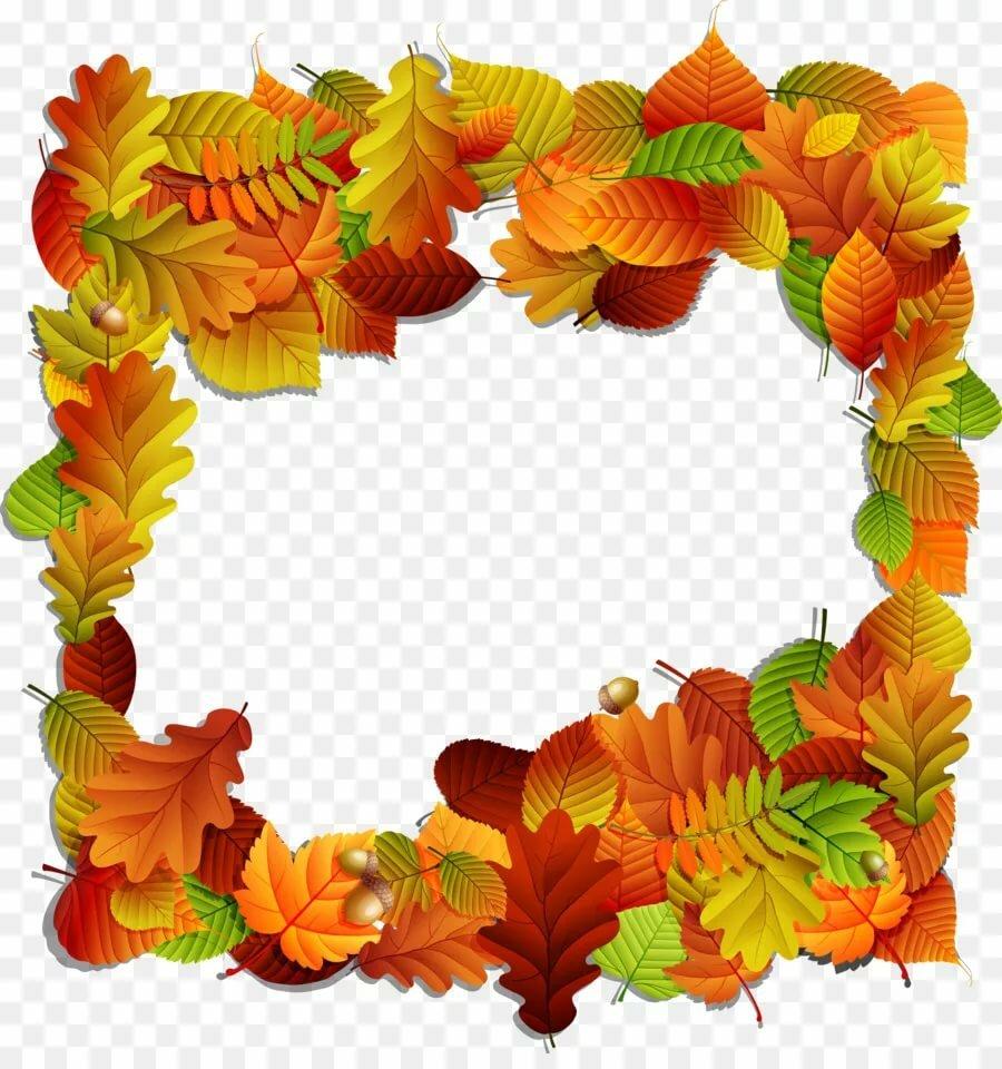 Осенняя рамка картинка