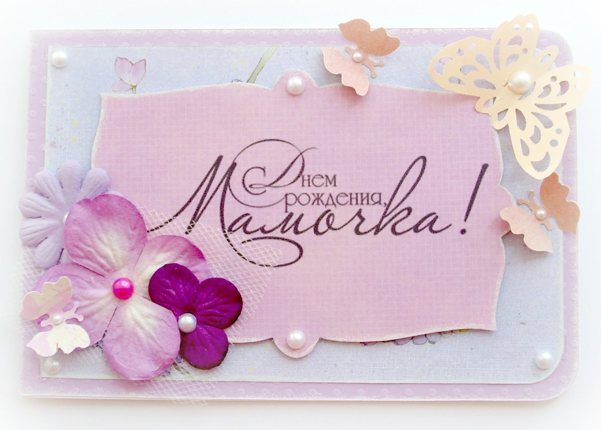 Весны, красивые открытки для мамы на юбилей