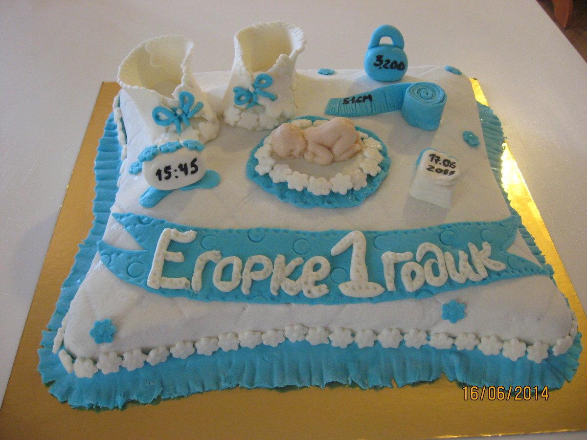 Картинка на годик мальчику на торт, л.н.толстой жизнь творчество