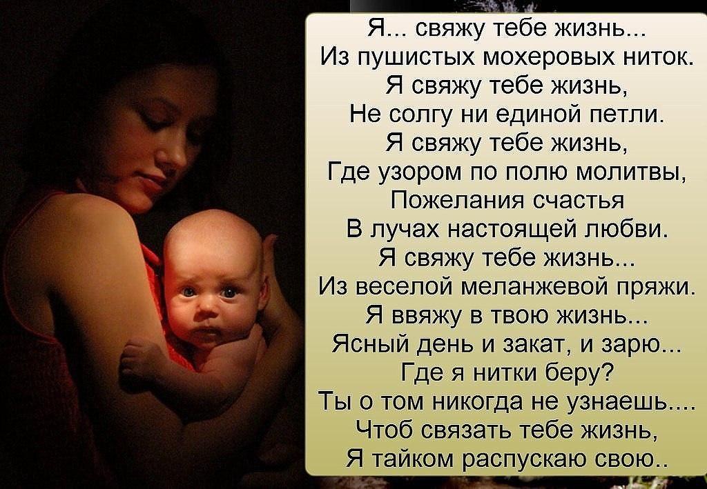 Открытки про маму и сына, роз