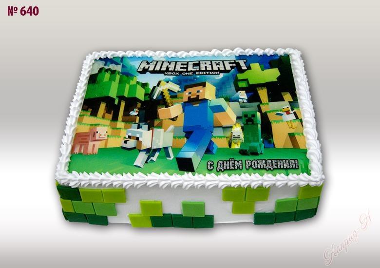 детский торт майнкрафт #8