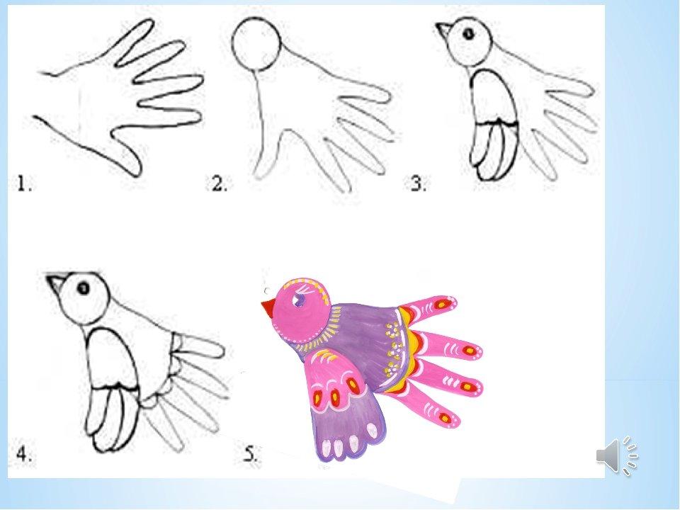 уроки изо 1 класс с пошаговой презентацией шаблоны