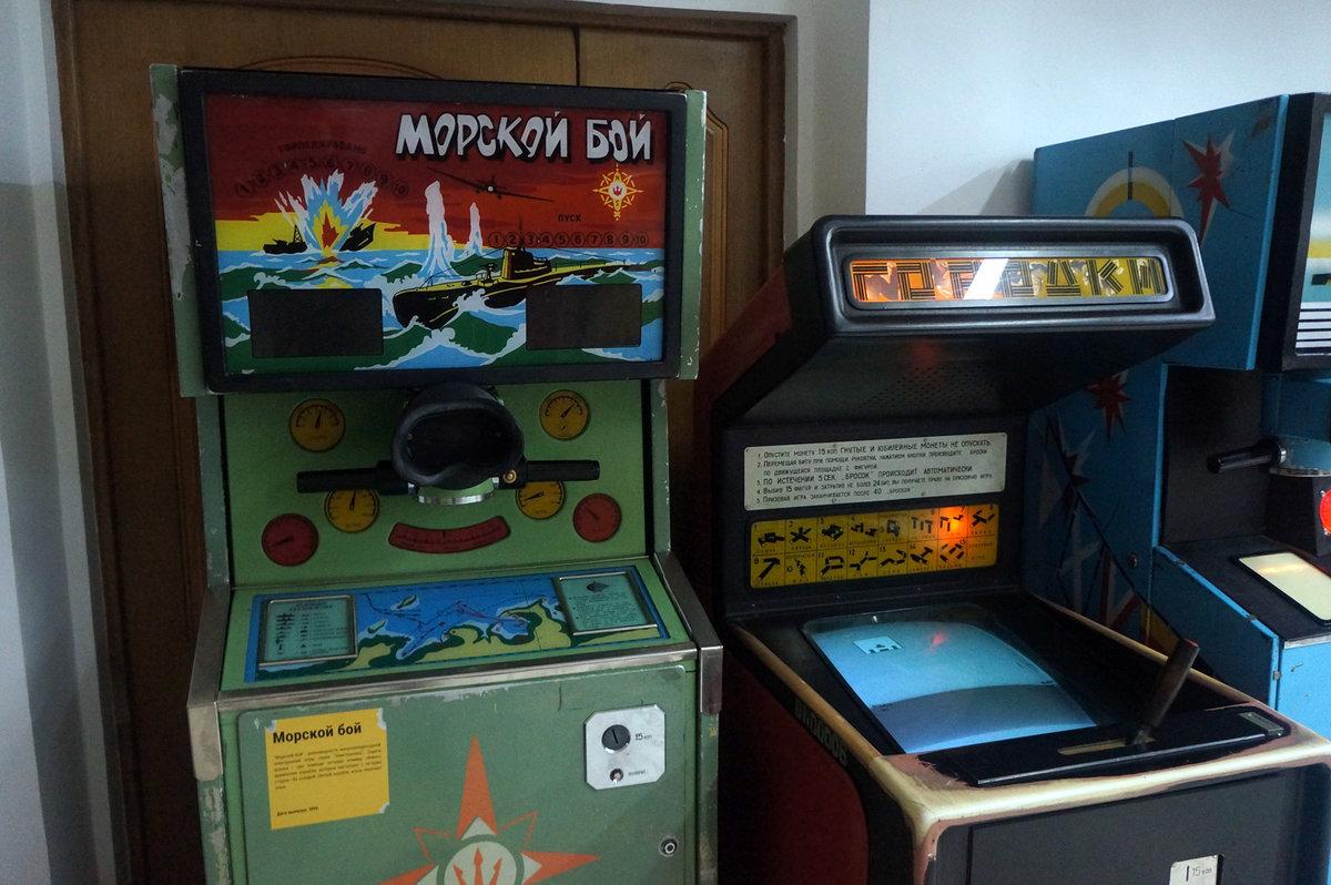 Советский игровой автомат морской бой купить