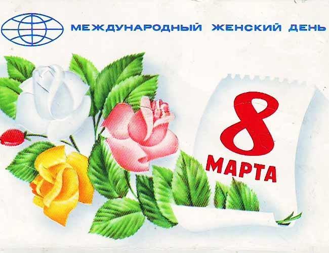 Картинки, нарисовать открытку к 8 марта детям