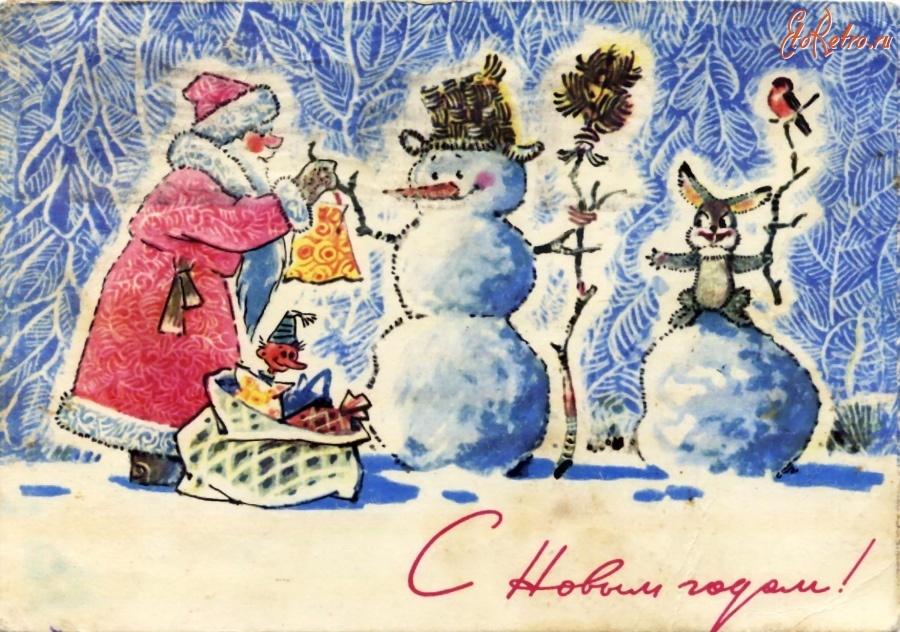 Смотреть открытки на новый год нарисовать открытку, картинки для