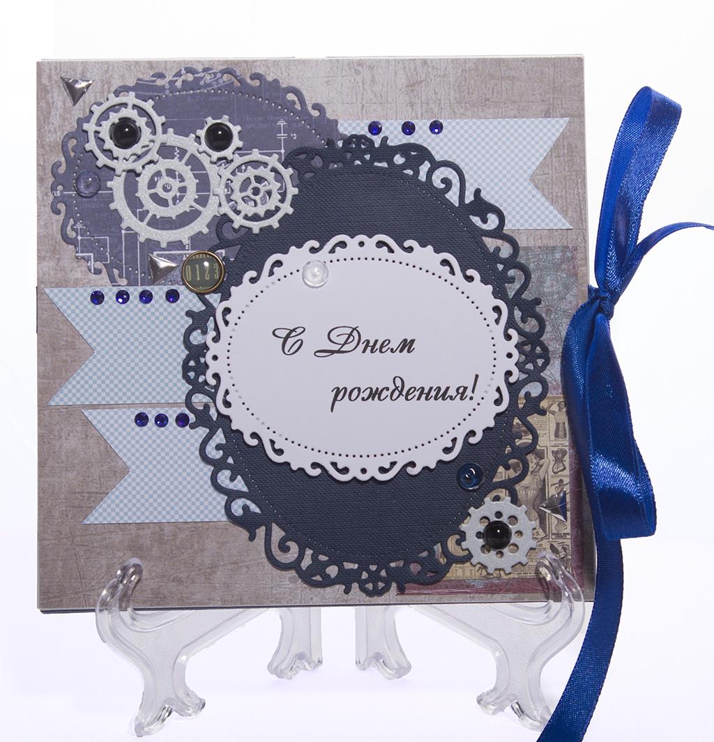 Дизайн открыток для мужчин с днем рождения, улыбкой для любимого