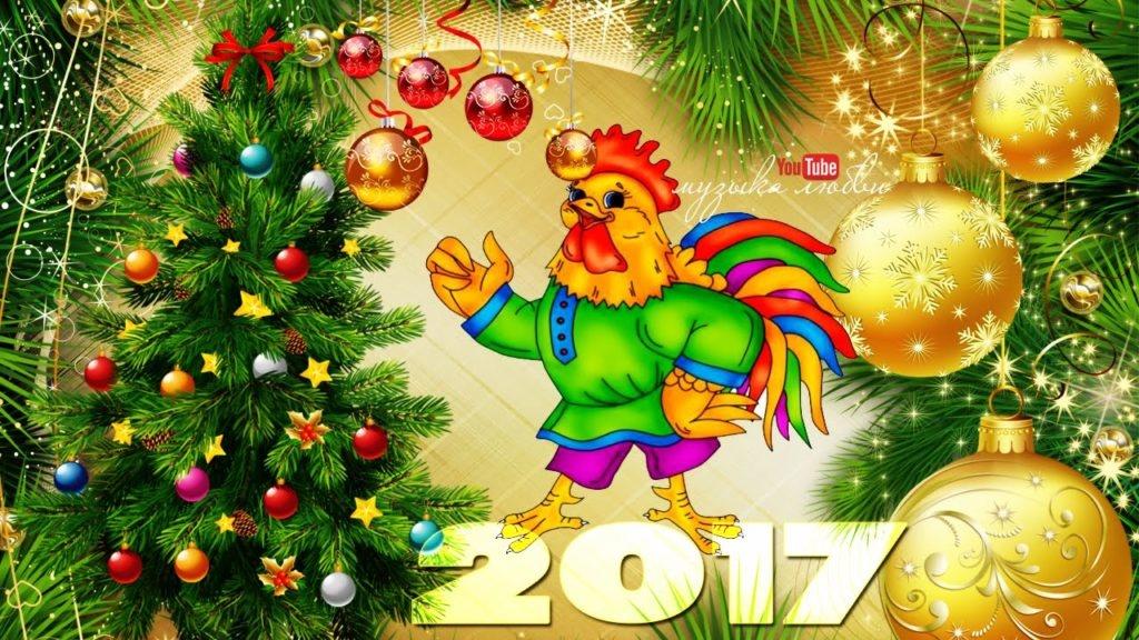 Делать открытки, на новый год открытки 2017