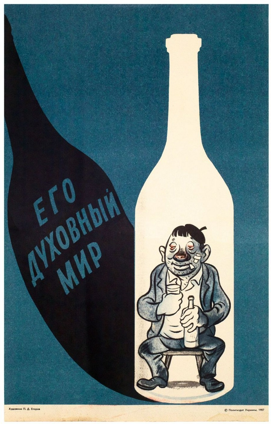 Картинки уборкой, прикольные картинки про пьянство и трезвость