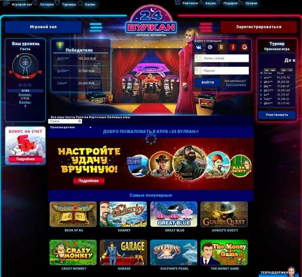 партнёрские программы интернет-казино букмекерских контор
