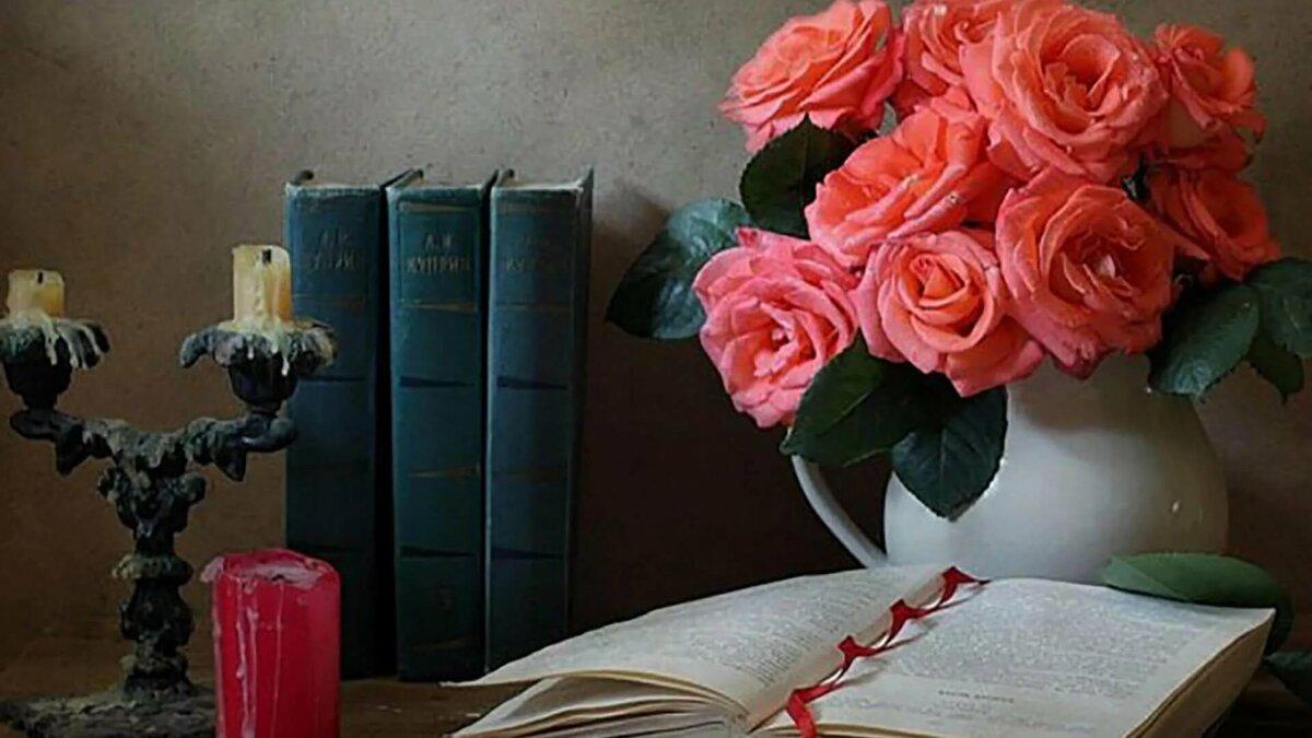 розы для писателя открытка один немногих наркотических