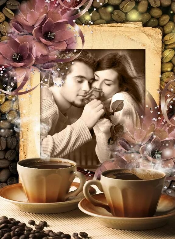 Красивые картинки гифки кофе на двоих