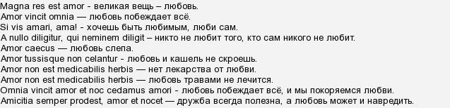 этом сербские стихи о любви с переводом подпольщиков