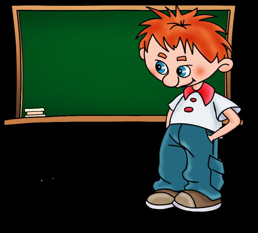 Картинки ученик возле доски