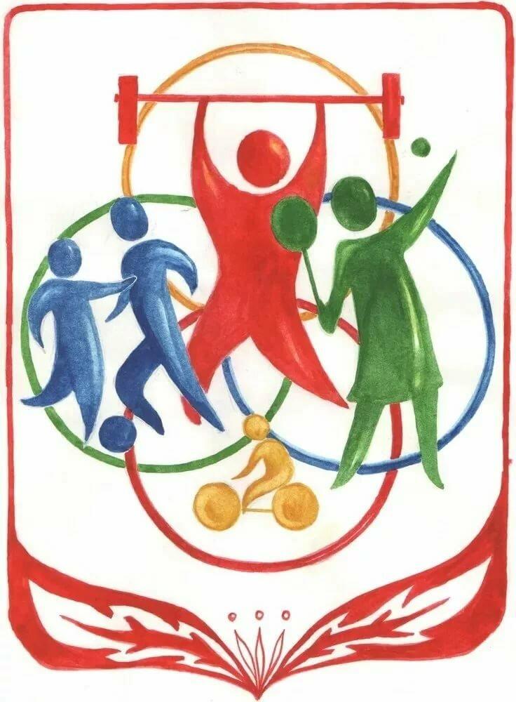 Эмблема спортивная семья картинка