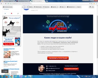Самое честное интернет казино форум