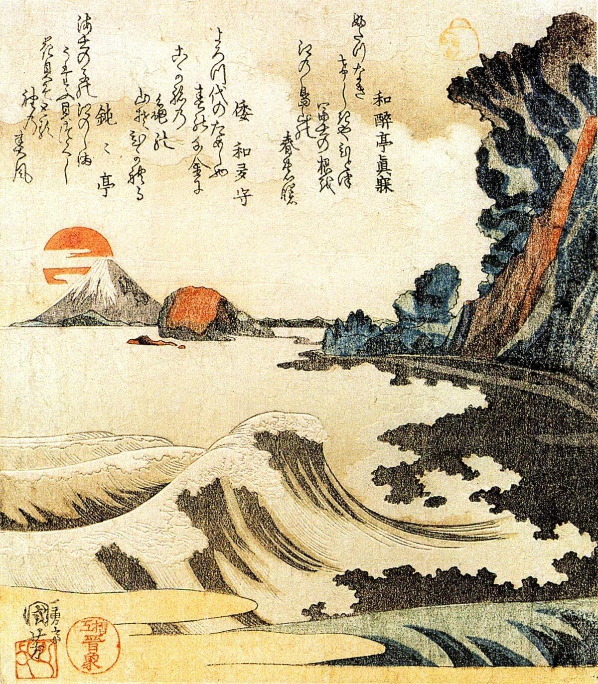 жизни певицы постеры японский пейзаж шестерых детей