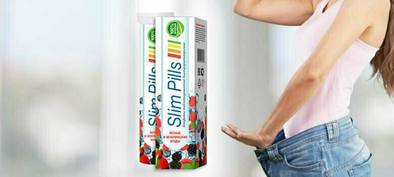 SlimPills для похудения в Черновцах