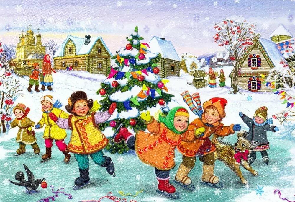 Открытки праздники времен года