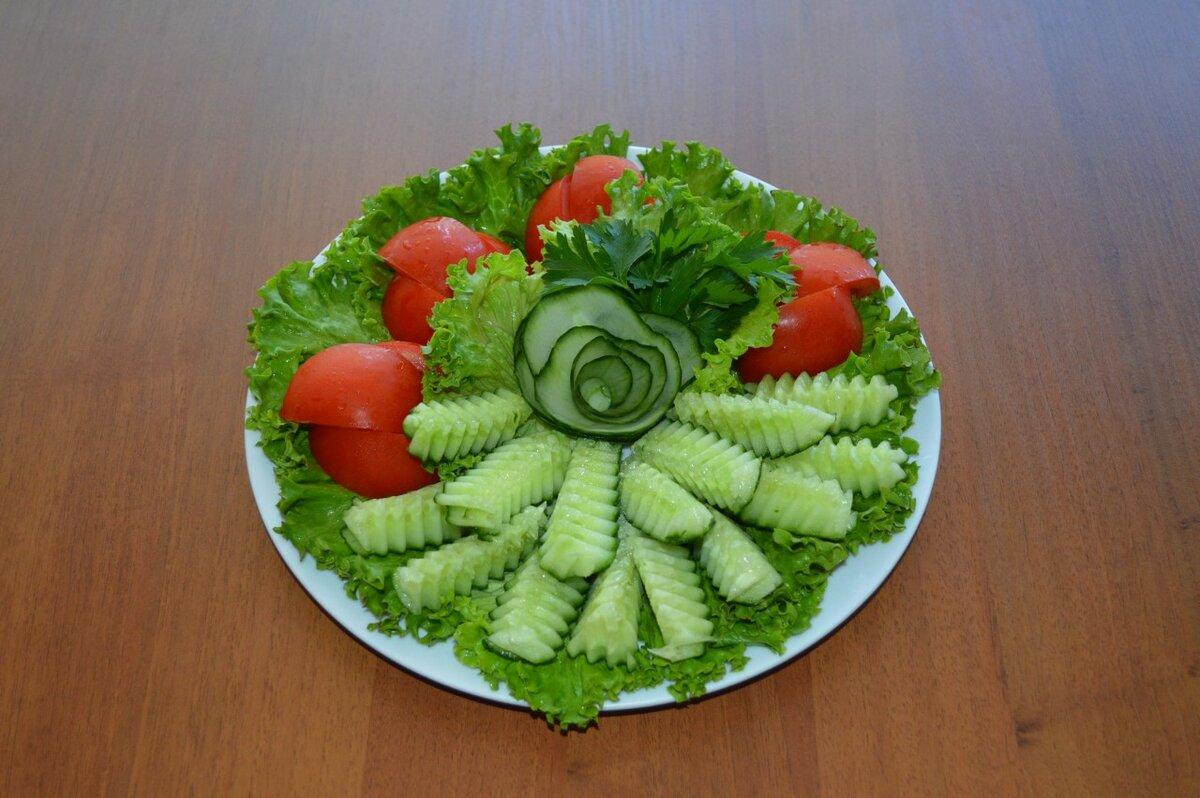 овощная нарезка пошаговое фото приготовления подписчики