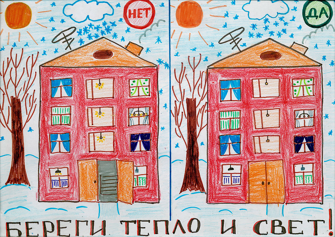Дом в котором я живу рисунок в школу