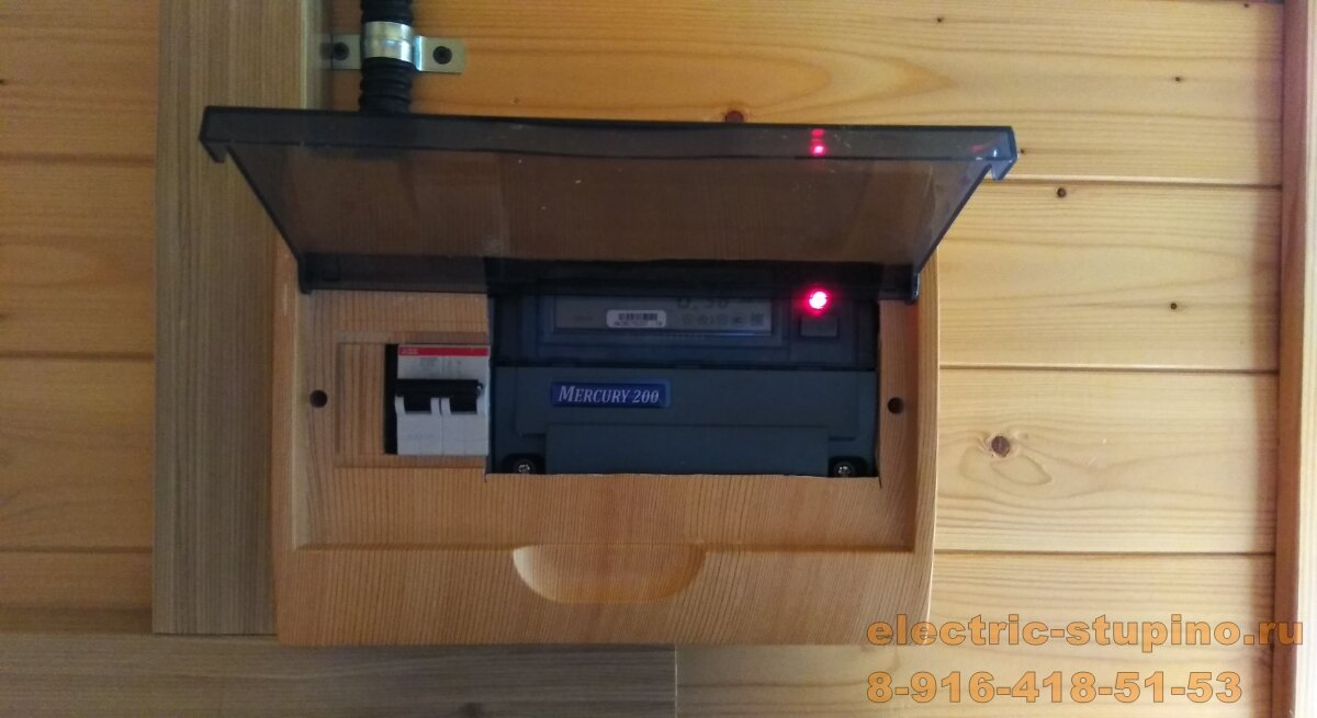 Подключение частного дома к электричеству сборка электрощита