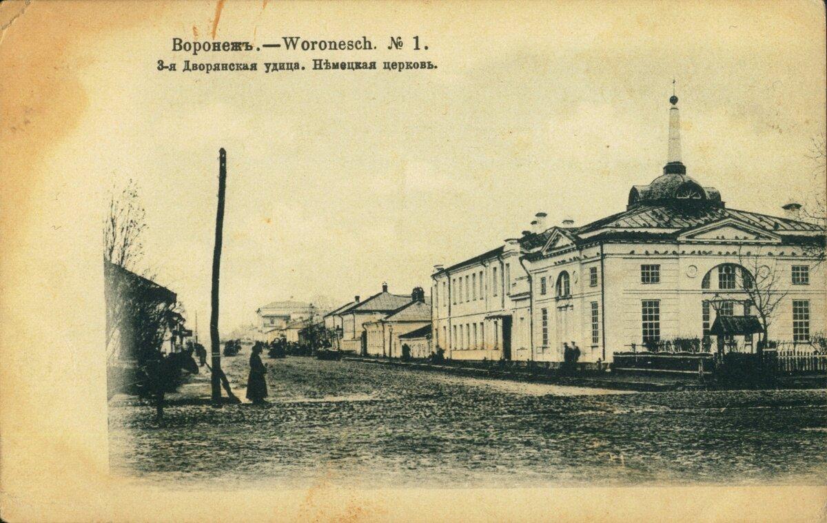 Курская губерния открытка