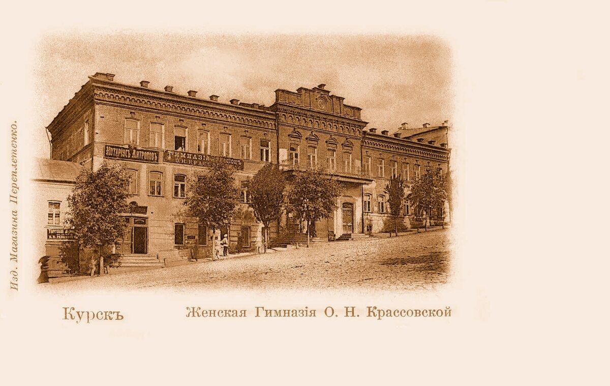 Курская губерния в открытках даже