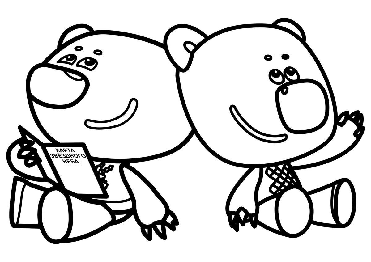 «Раскраски Мимимишки. Раскраски из мультфильма про двух ...