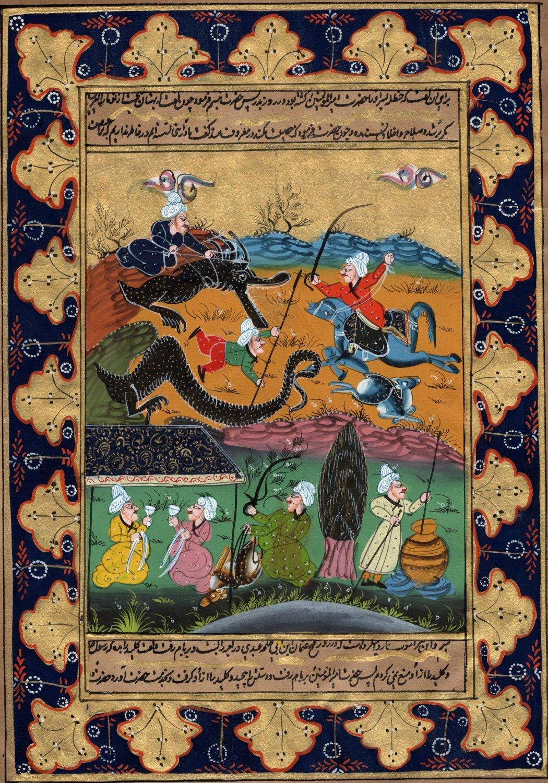 каталоге иранская миниатюра картинки творцом сущность