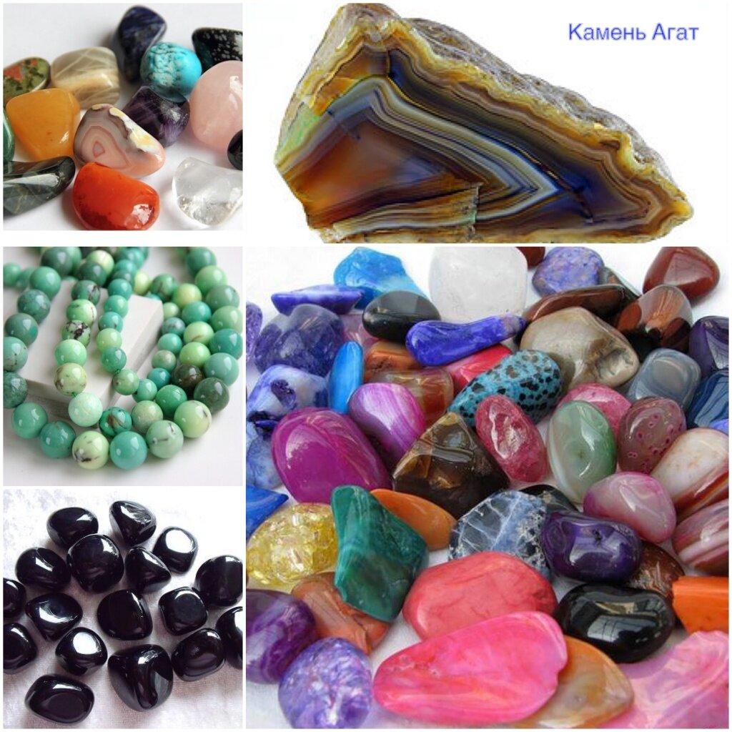 Натуральные камни фото с названиями