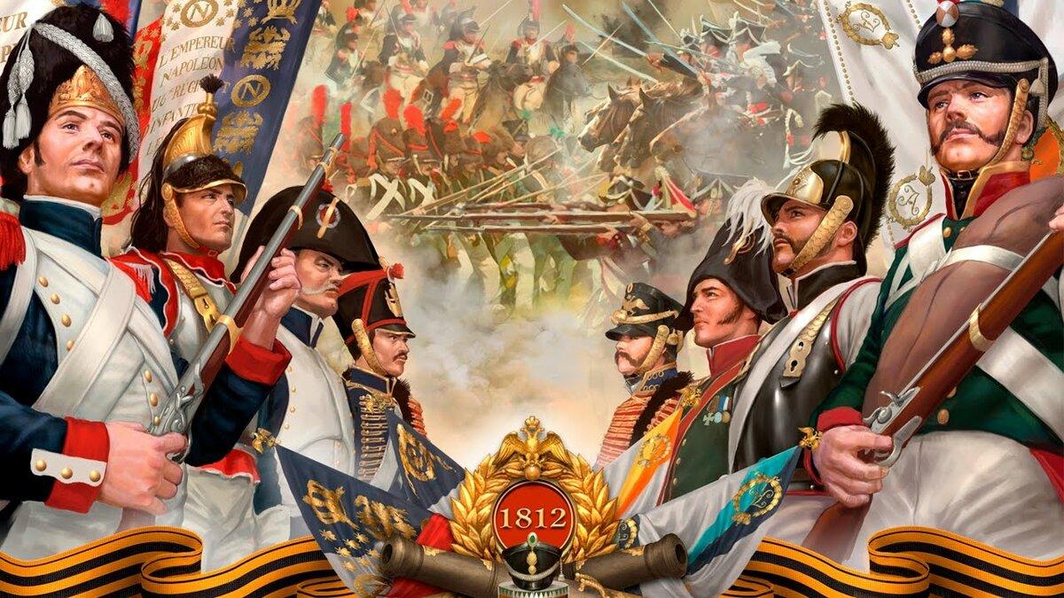 Когда праздновался День Защитника Отечества в Российской империи?