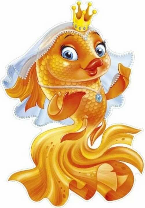 Картинки золотой рыбки для малышей