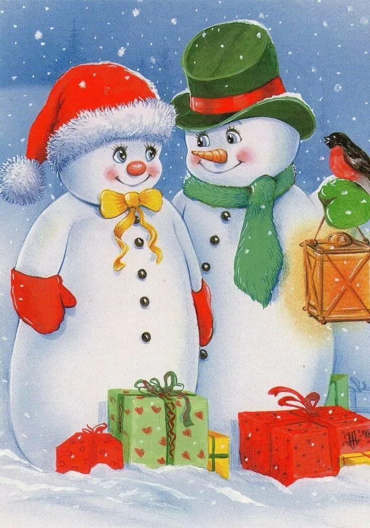 Поздравление с новым годом снеговику