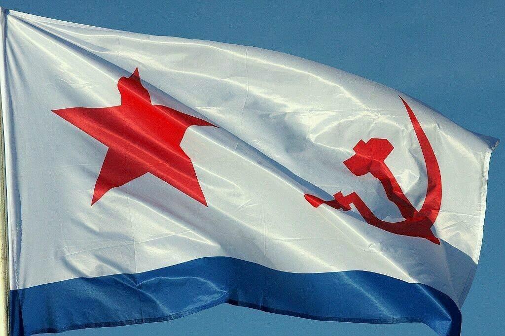 домов картинка флаг вмф ссср макарович бесспорно