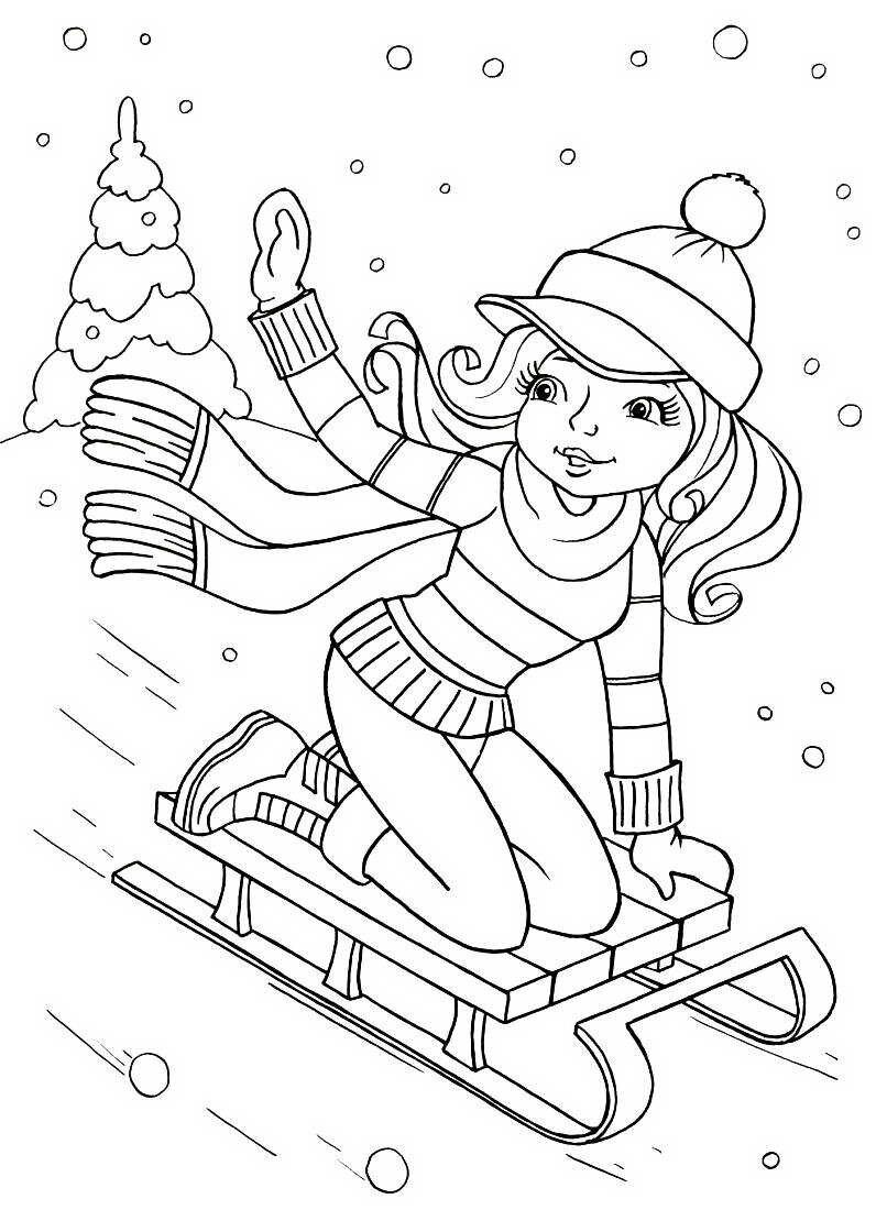 Картинки для раскрашивания зимние виды спорта