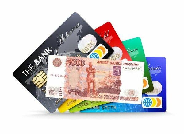 Как взять кредит в тинькофф банке на карту