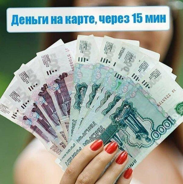 Кредиты наличными под расписку