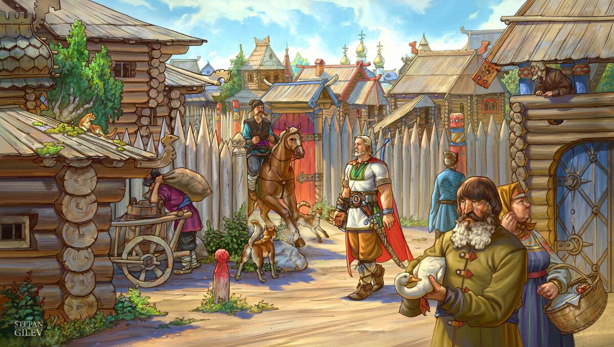 Славянская сказка картинки