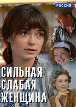 47 карточек в коллекции русские фильмы 2019 года