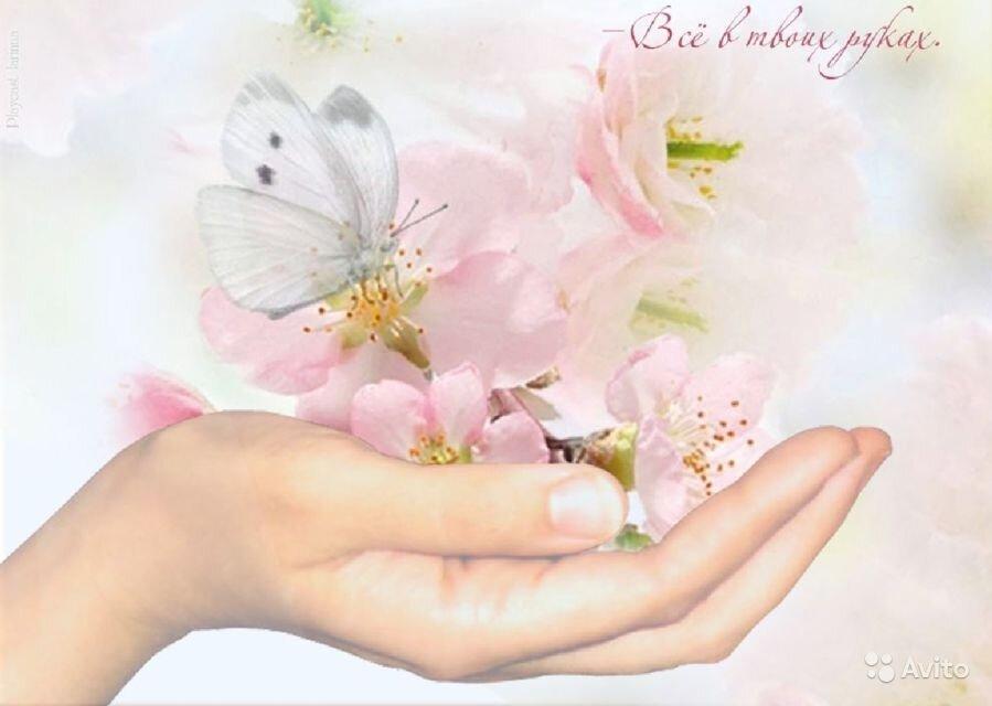 Открытки о доброте своими руками