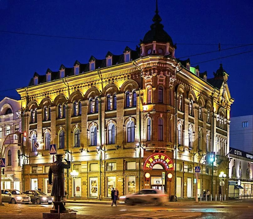 Картинки город томск