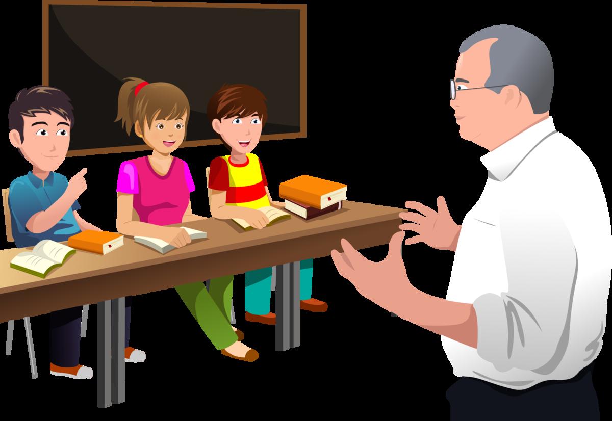 Картинки беседы с учеником