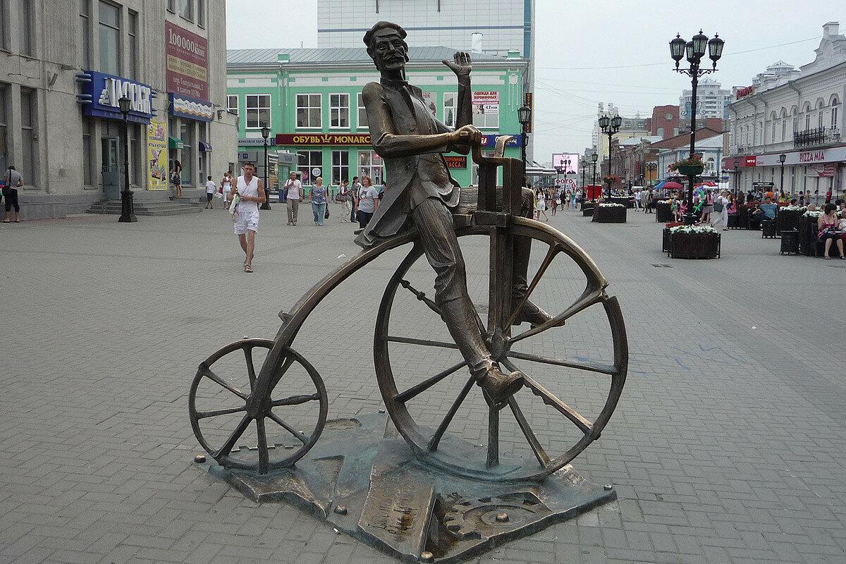 27 сентября 1801 года Александру I представлен первый в мире велосипед