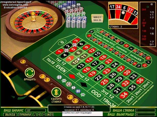 карты в казино вулкан