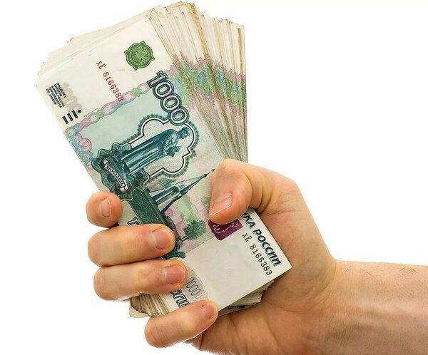 деньга взять займ на карту личный кабинет