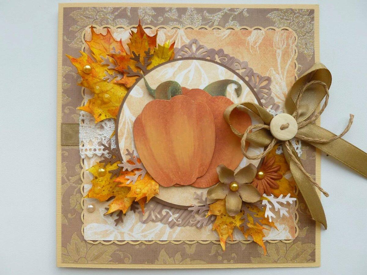 открытки с осенними листьями скрапбукинг надгробной