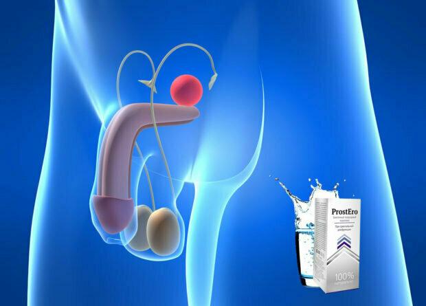 Простатит сперма прозрачная простатит от переохлаждения ног