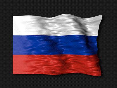 этот старый движущаяся картинка российского флага путешествующие